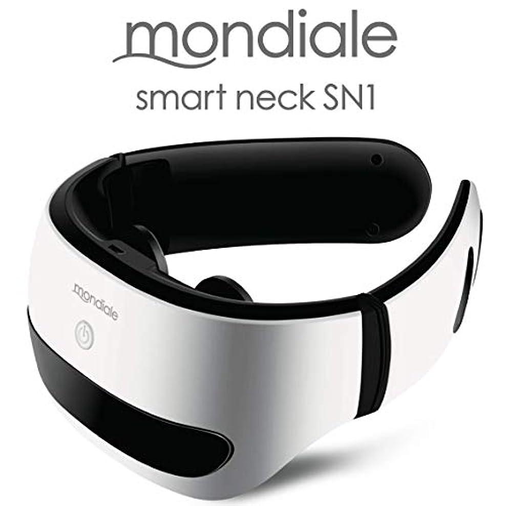 やりすぎ精度最大限モンデール スマートネック SN1 mondiale smart neck SN1