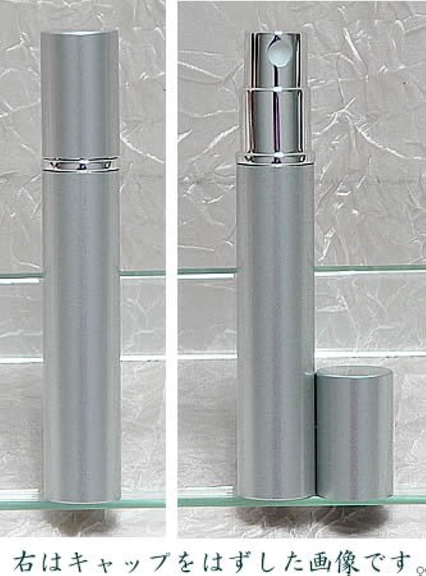 ライトニングセンチメートルショッキングパースメタルアトマイザーL、メタリックカラーシルバー