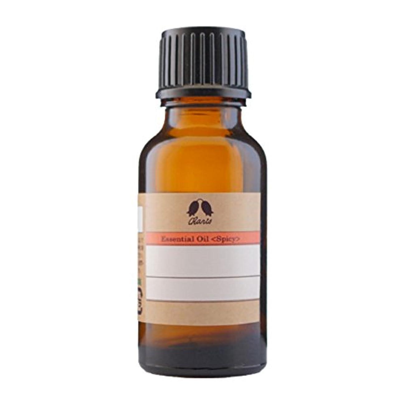 キラウエア山クラックポット憂慮すべきシナモンリーフ Organic 20ml