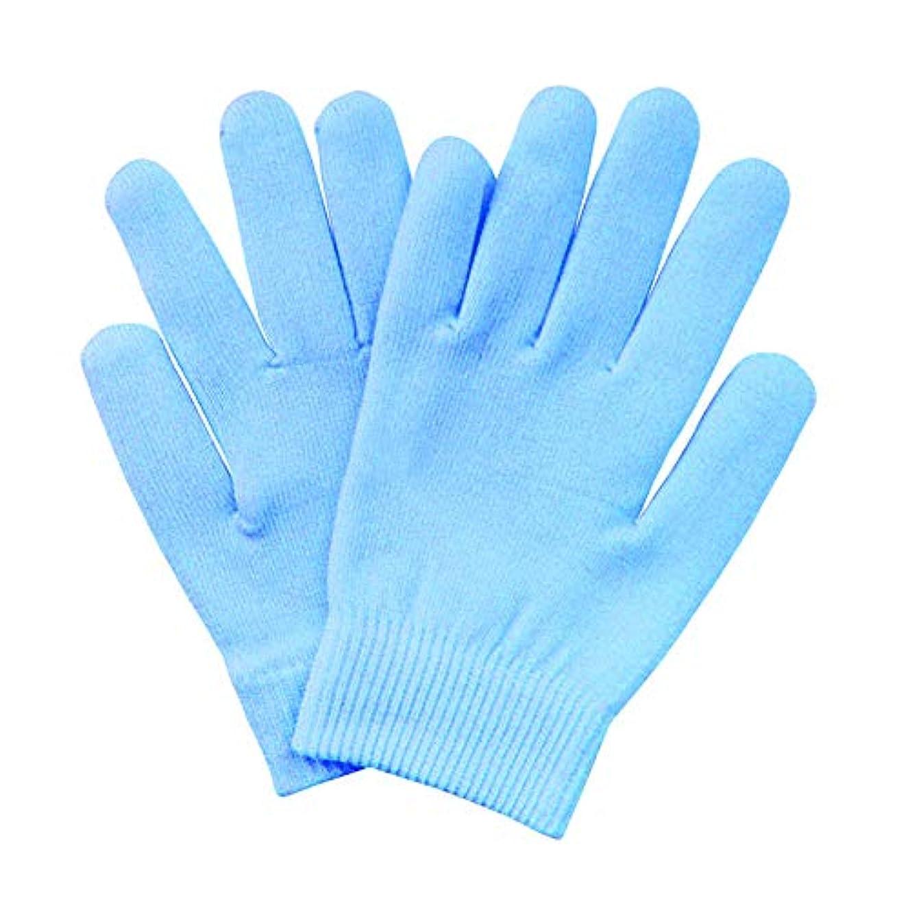 中絶珍味兵士Pinkiou SPAジェルグローブ 手袋 保湿 美肌 手袋 ハンドケア 角質ケア 手荒れ対策 スキンケア ホホバオイル ビタミンE レディース 綿 肌に優しい(ブルー)