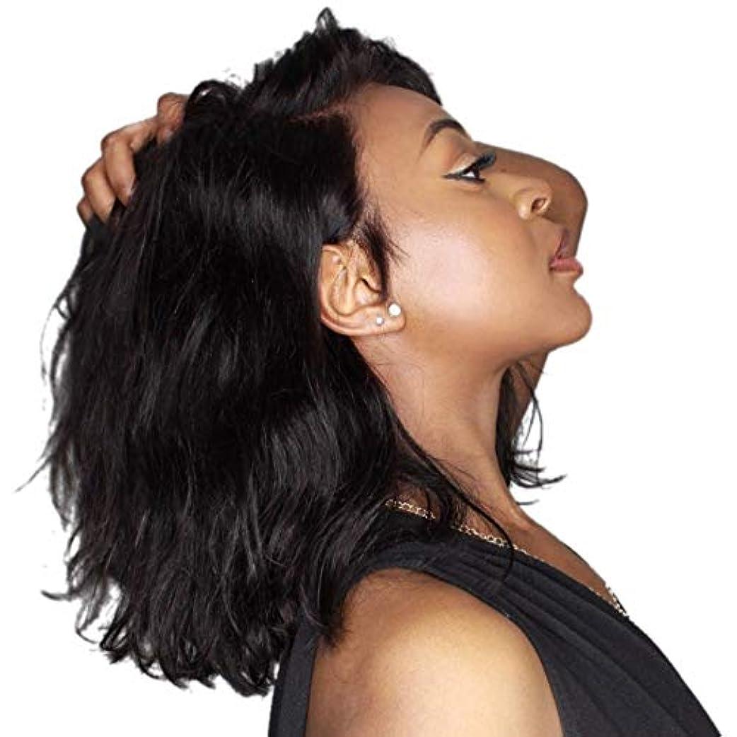 届ける図書館除去WTYD 美容ヘアツール レースかつら人間の髪の毛自然な波Nonremy黒人女性のヘッドギア (色 : Natural Color, サイズ : One Size)