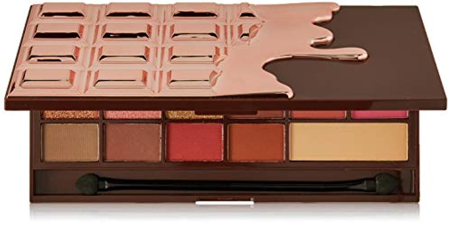 フラスコ第九縞模様のメイクアップレボリューション アイラブメイクアップ #Chocolate Rose Gold 16色アイシャドウパレット
