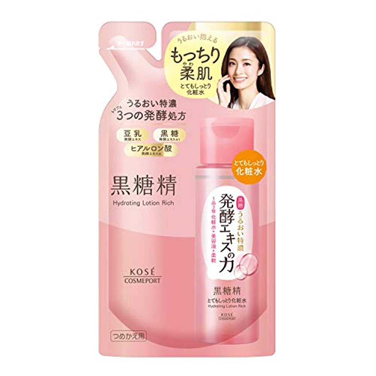 豪華な定期的にマイルストーンKOSE 黒糖精 とてもしっとり化粧水 つめかえ 160mL