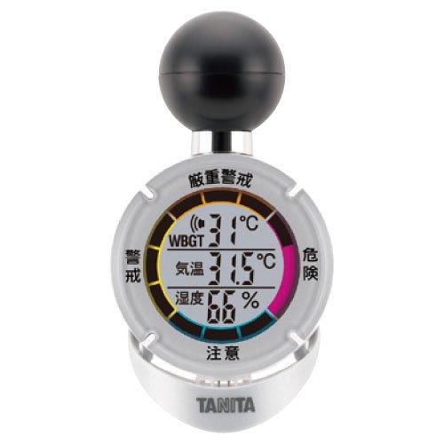 タニタ 熱中アラーム TT-560(ホワイト)