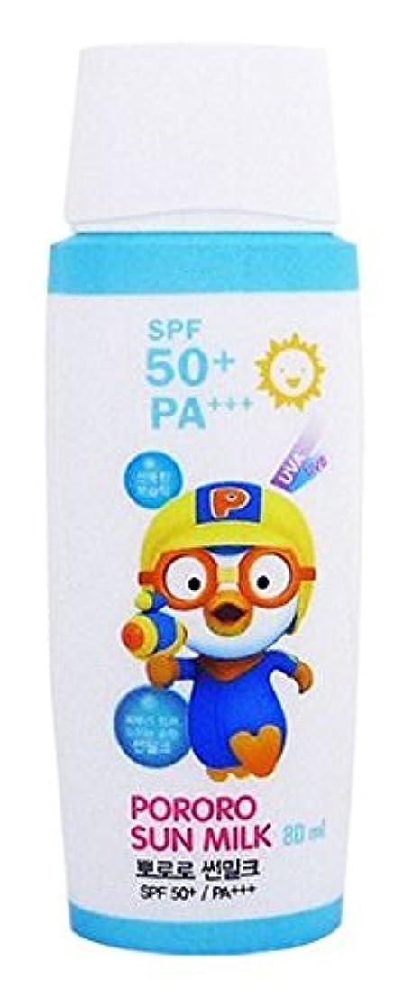 ペレグリネーション公平な通り抜けるPORORO Sun Milk 80ml SPF50+ PA+++/ポロロ サンミルク80ml SPF50+ PA +++ [並行輸入品]