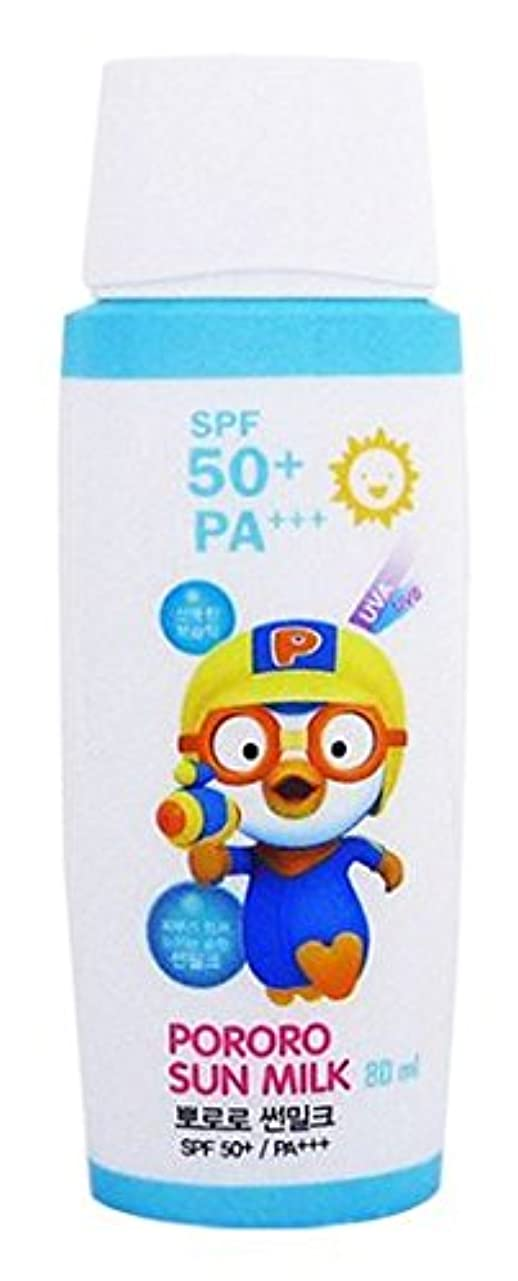 飽和するどんなときもシェルターPORORO Sun Milk 80ml SPF50+ PA+++/ポロロ サンミルク80ml SPF50+ PA +++ [並行輸入品]
