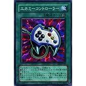 【遊戯王-エキスパートエディション2】 エネミーコントローラー 【スーパー】 EE2-JP149-SR