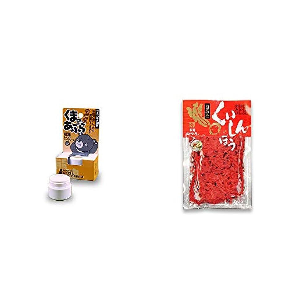 手錠彫刻付属品[2点セット] 信州木曽 くまのあぶら 熊油スキン&リップクリーム(9g)?飛騨山味屋 くいしんぼう【小】 (160g)