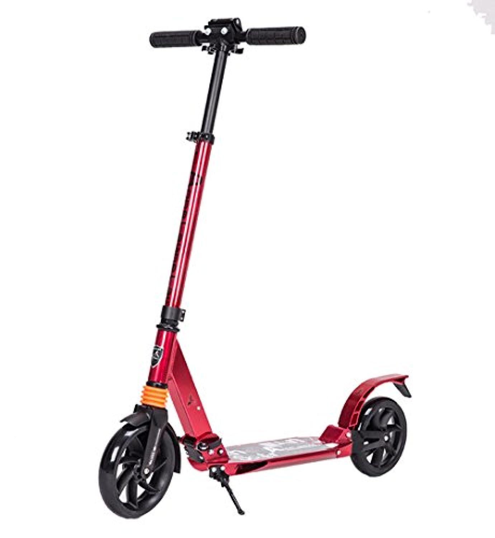 キックスクーター 子供のためのスクーター、大人の十代の若者たちのためのスクーター|ビスタプリント調節可能な折り畳み式、子供の年齢8のためのアルミ合金の通勤スクーター、滑らかな及び速い乗車 (色 : 赤)