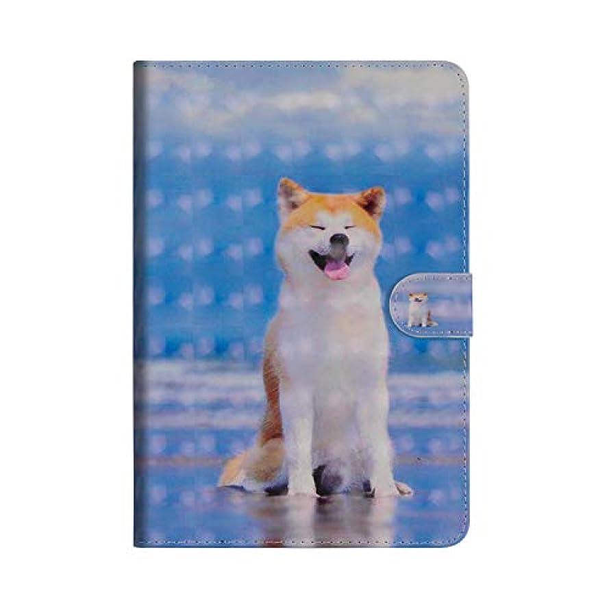 夕暮れコンピュータークーポンiPad mini4 ケース iPad mini4 カバー アイパッド ミニ4 人気 笑顔 柴犬柄 レザーケース 多段階調整可 カード収納 スタンド機能 ポケット付き マグネット式 タブレットカバー ケース 耐衝撃 薄型 全面保護 手帳型 スマートケース【Astarz】