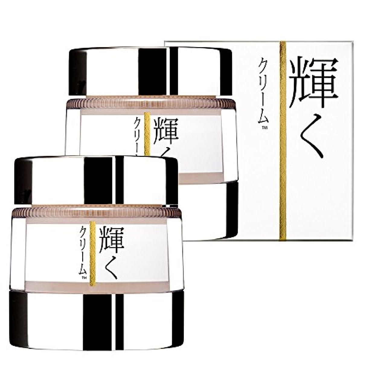 【閉店セール】【お得な2個セット】輝くクリーム(高濃度フルボ酸配合)