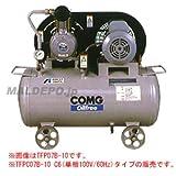 オイルレス タンクマウント コンプレッサー コング 単相100V TFPC07B-10 C6(60Hz)