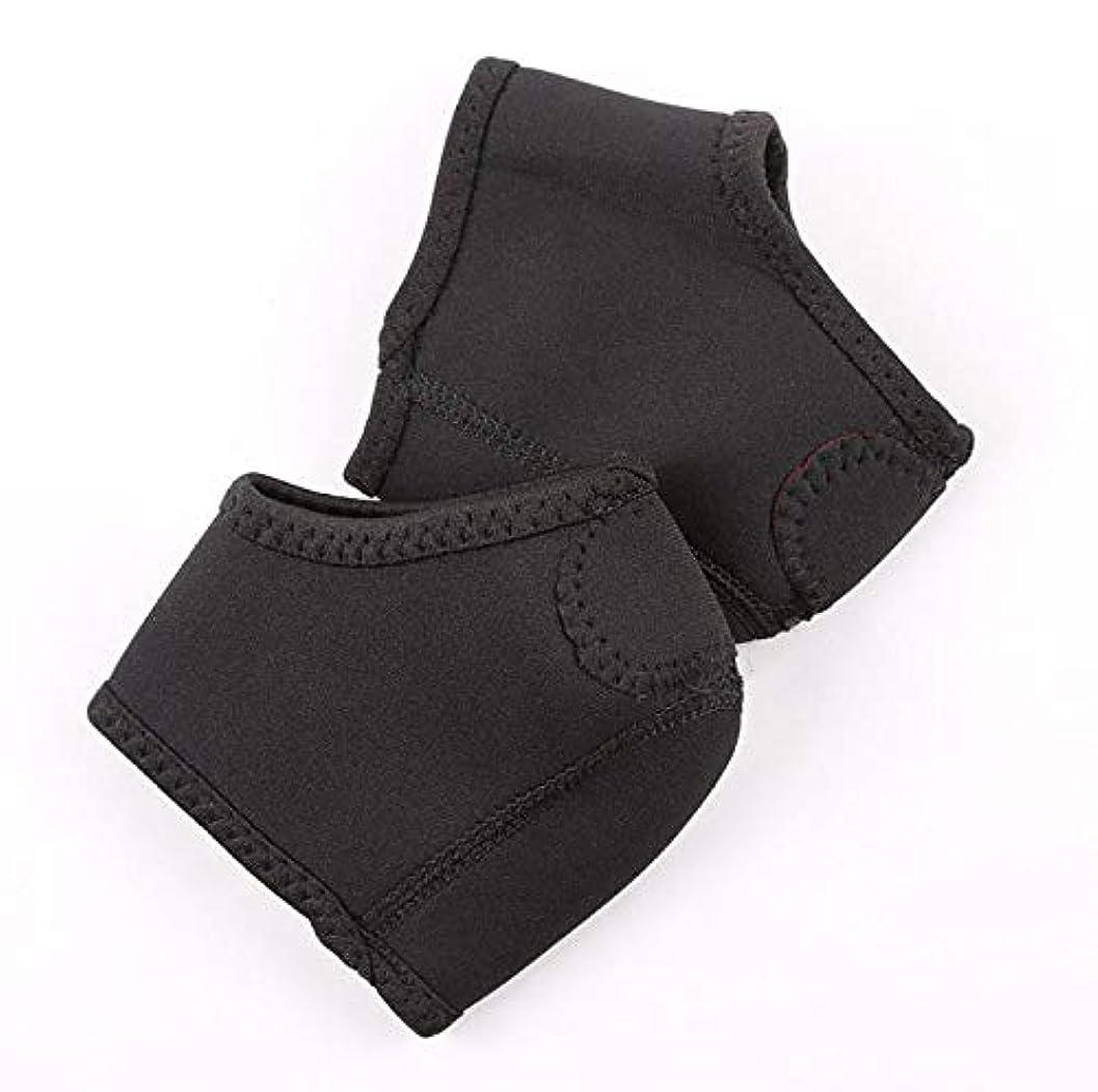 効果的反発トロリーかかとケア 靴下 サポーター角質ケア 保温 防寒フリーサイズ 男 女性適用【BELSUS正規品】
