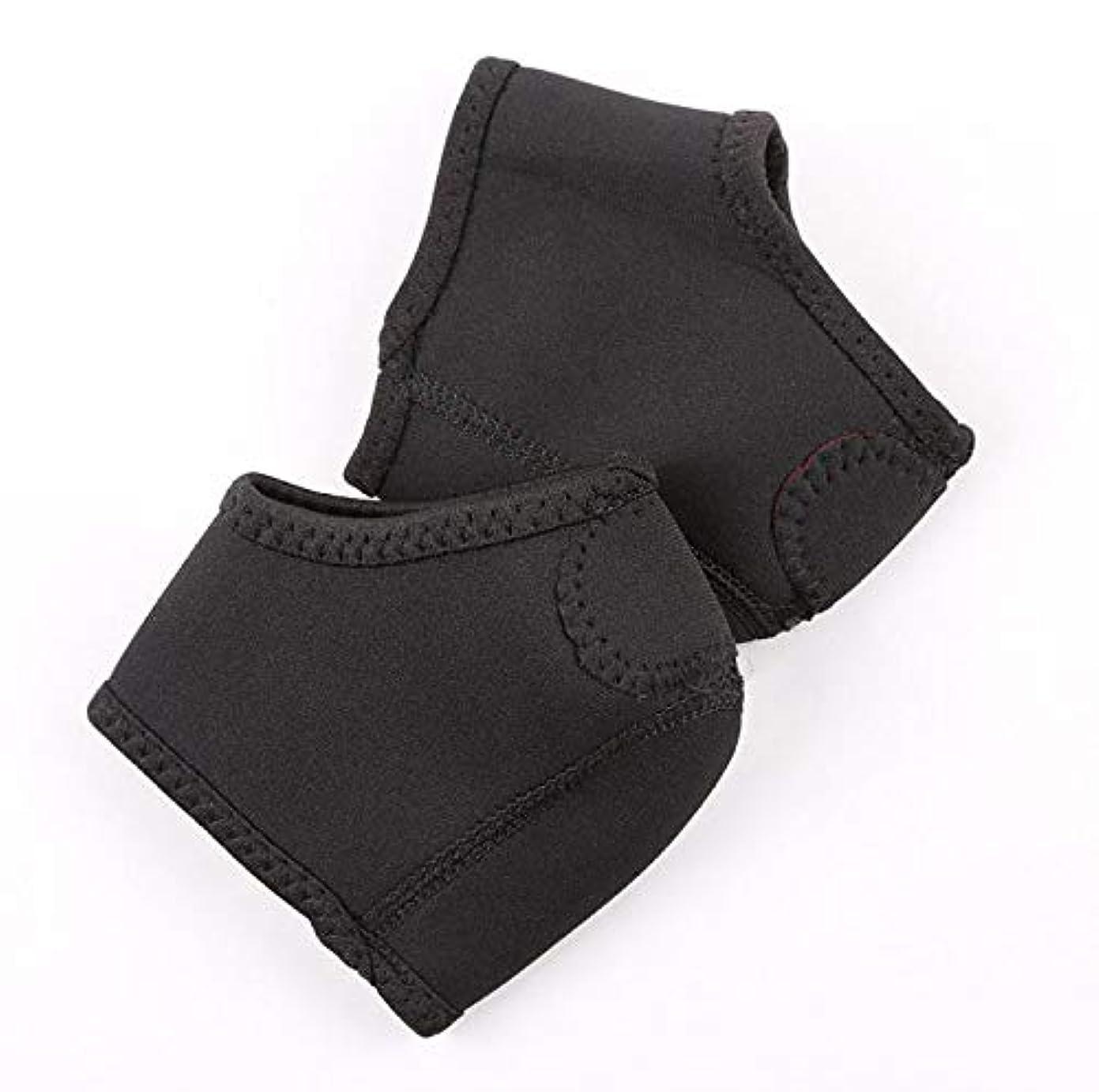 デュアル囲い欠陥かかとケア 靴下 サポーター角質ケア 保温 防寒フリーサイズ 男 女性適用【BELSUS正規品】
