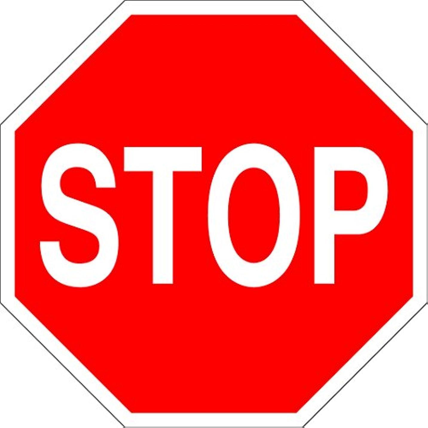 シガレット接続乳剤SHIMADA ネズミを寄せつけない サインボード ストップ