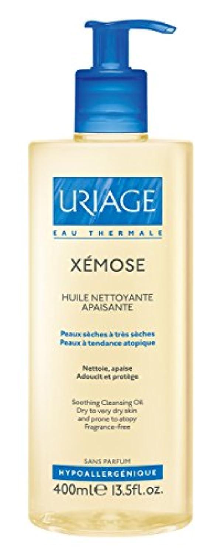混合飢饉一時的Uriage Xemose超ジェントルスージングクレンジングオイル400ミリリットル
