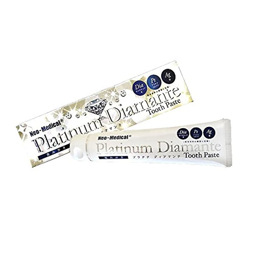 拒否食べるチョコレートネオG-1 プラチナディアマンテ シルバートゥースペースト 歯みがき粉 120g×2個セット