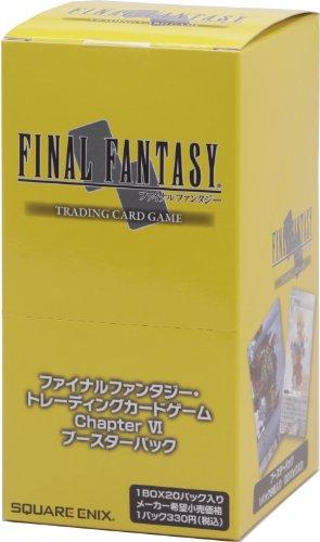 ファイナルファンタジーTCG ブースターパック Chap.VI BOX