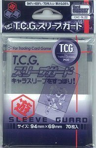 SL22 TCGスリーブガード