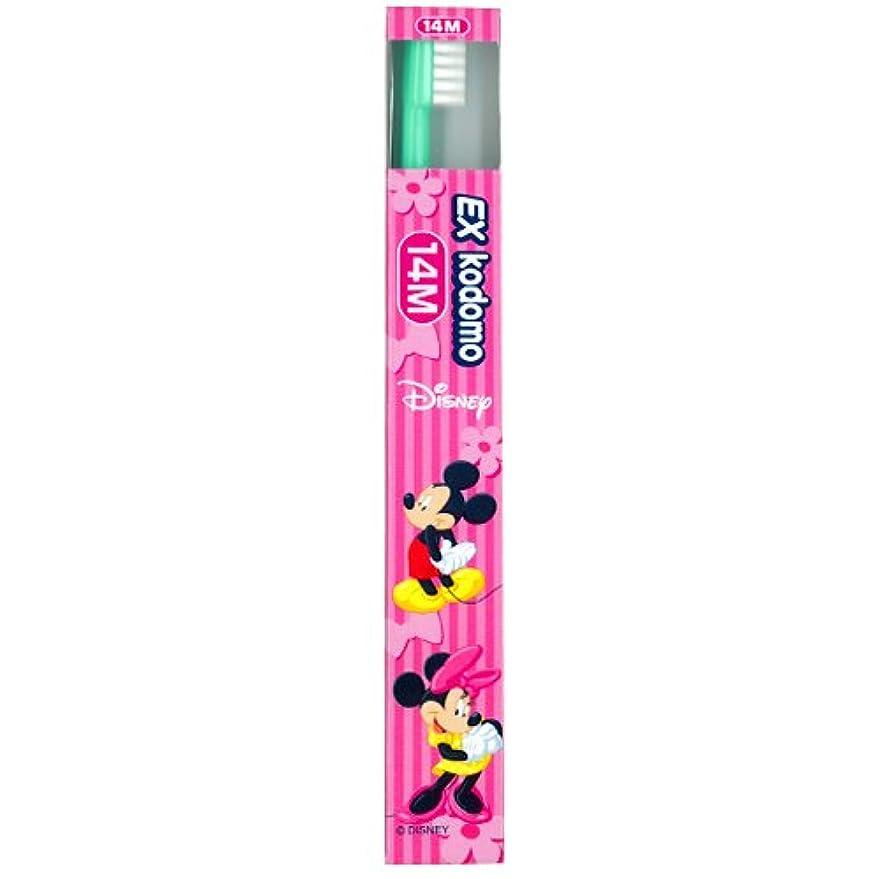 変化する慣れている大気ライオン EX kodomo ディズニー 歯ブラシ 1本 14M グリーン