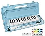 KC 鍵盤ハーモニカ メロディピアノ 32鍵 ライトブルー P3001-32K/UBL (ドレミ表記シール・クロス・お名前シール付き)