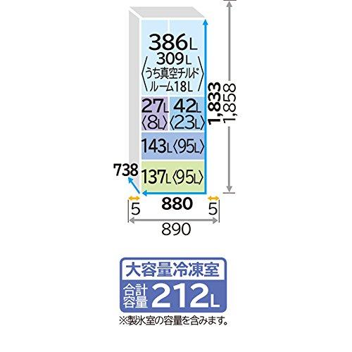 日立 真空チルド 冷蔵庫 ラグジュアリーWXシリーズ 735L グラデーションブラウン R-WX7400G ZT
