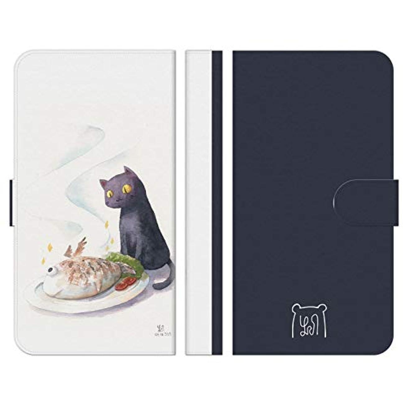 権限を与えるモードリン水平ブレインズ らくらくスマートフォン3 F-06F 手帳型 ケース カバー いただきます モーク ネコ 猫 黒猫 イラスト 動物 かわいい