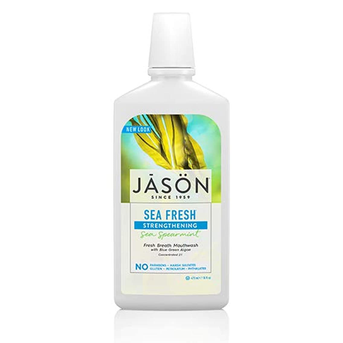 最少白菜ブームJASON ジェイソン マウスウォッシュSF シーフレッシュ スペアミント(2倍濃縮タイプ)