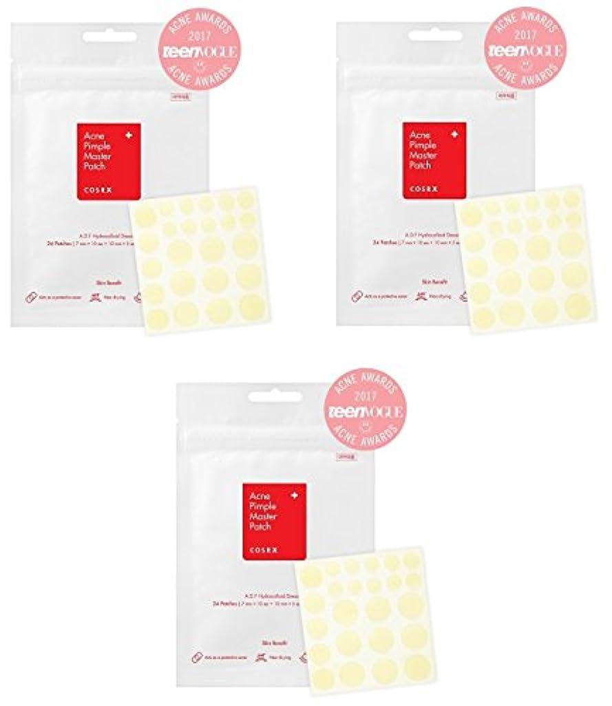 バクテリア数拾うCOSRX アクネ ピンプル マスターパッチ 3枚 (Acne Pimple Patch 3pcs) 海外直送品