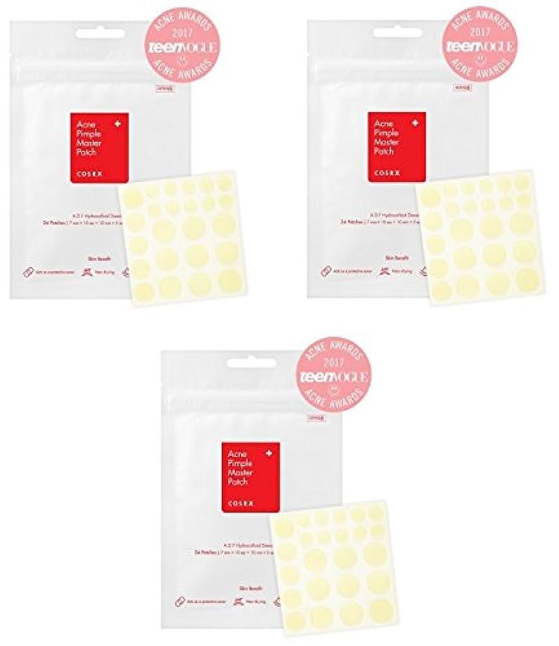 伝染性懐疑的加速度COSRX アクネ ピンプル マスターパッチ 3枚 (Acne Pimple Patch 3pcs) 海外直送品
