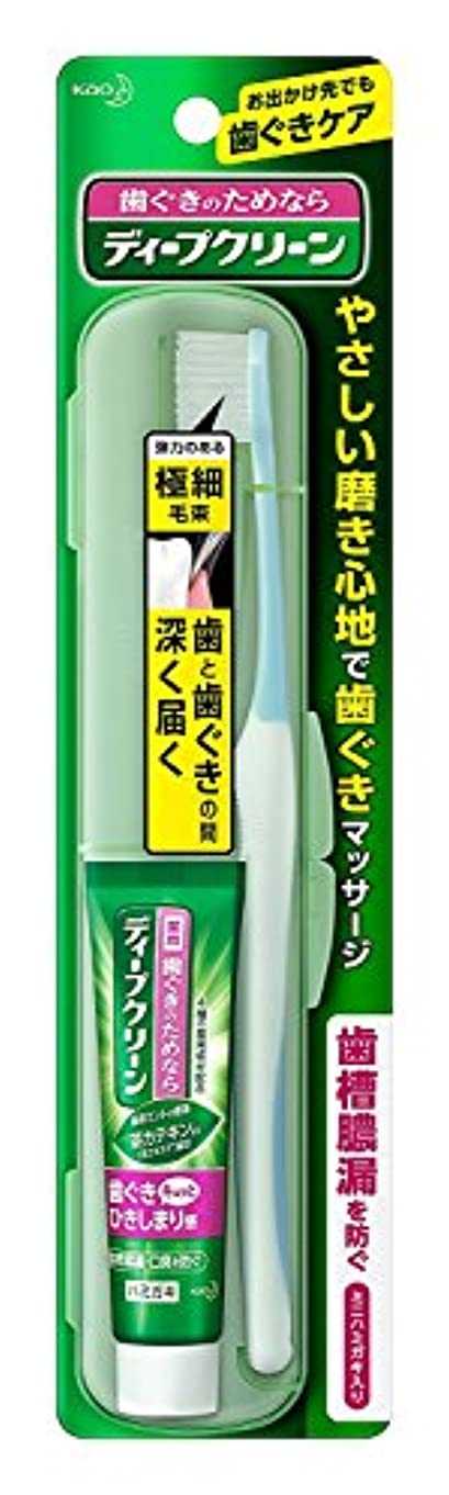 起きている路地列挙する【花王】ディープクリーン 携帯用ハブラシセット 1組 ×5個セット