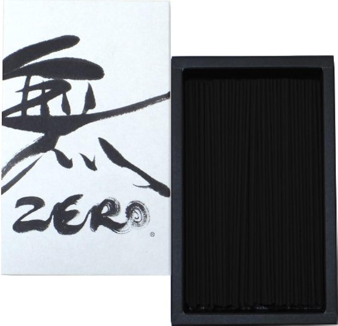 火山一流つぶす丸叶むらたのお線香 無 ZERO(ゼロ)大バラ 約160g #ZR-01