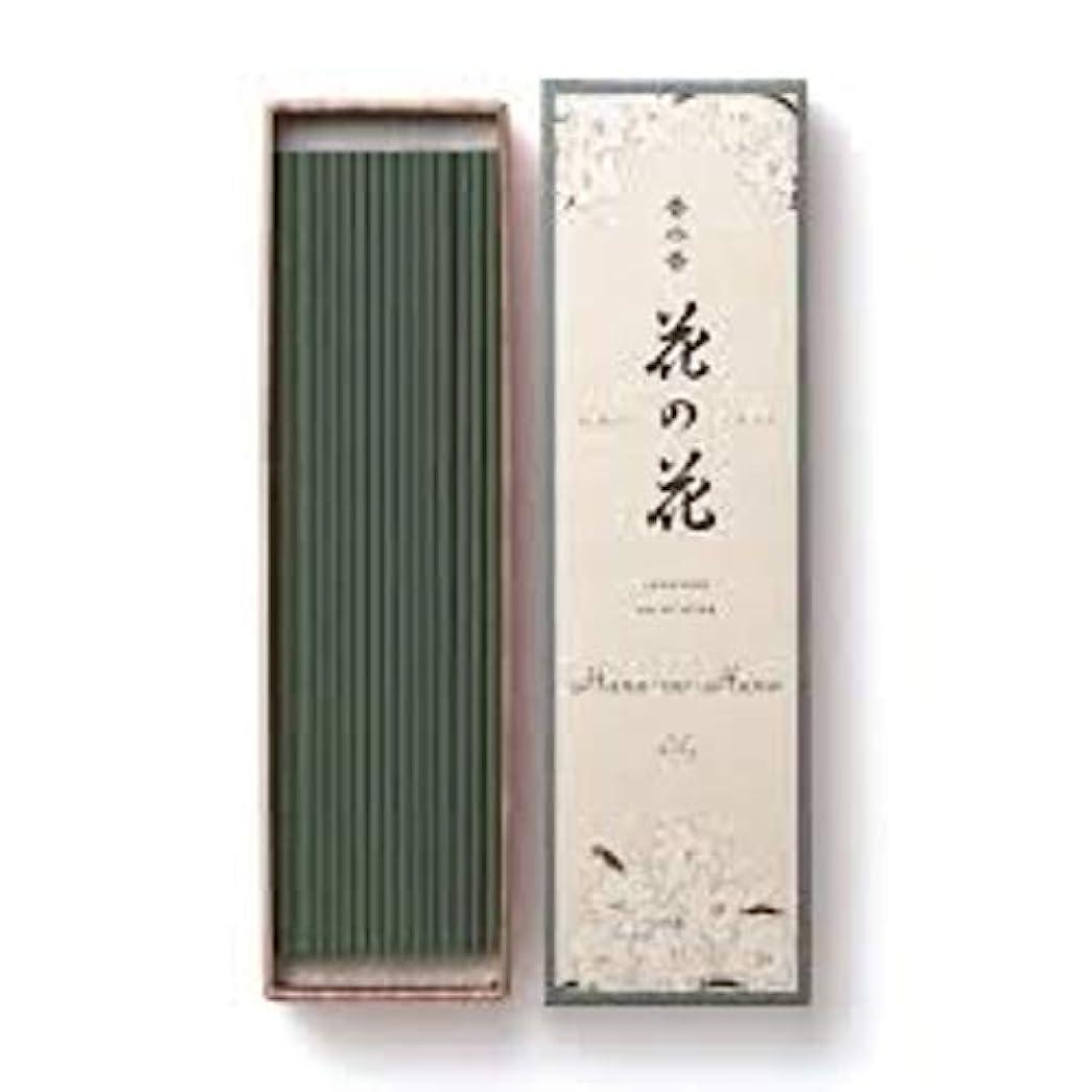 タイヤ戸惑う書くお香 香水香花の花 ゆり 長寸40本入(30006)