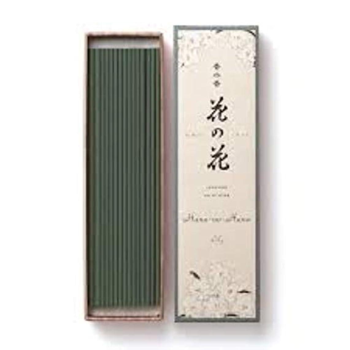 引き出し創始者スラックお香 香水香花の花 ゆり 長寸40本入(30006)