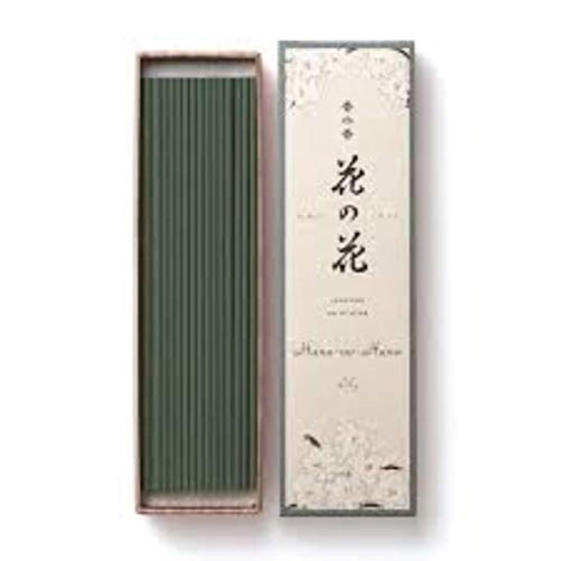 バラエティ感覚放棄お香 香水香花の花 ゆり 長寸40本入(30006)