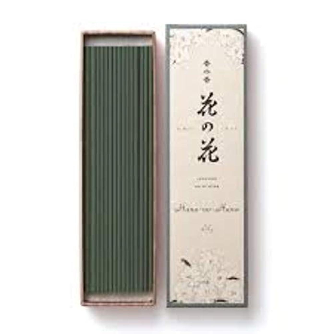 雄弁な束ねるどこお香 香水香花の花 ゆり 長寸40本入(30006)