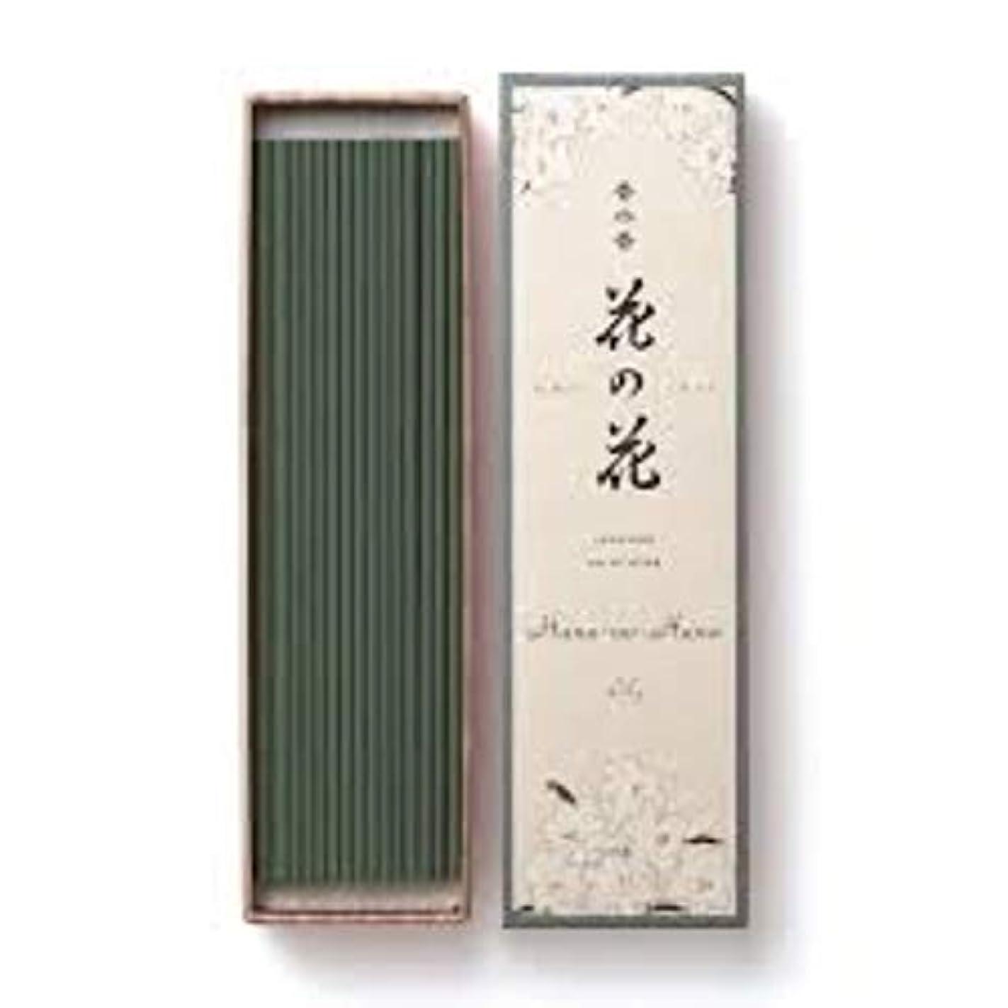 印象的クラッシュバスタブお香 香水香花の花 ゆり 長寸40本入(30006)