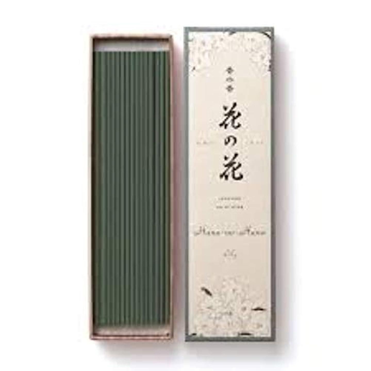 ボス癌距離お香 香水香花の花 ゆり 長寸40本入(30006)