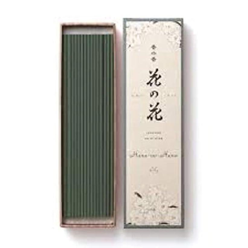 雰囲気別れるギャロップお香 香水香花の花 ゆり 長寸40本入(30006)