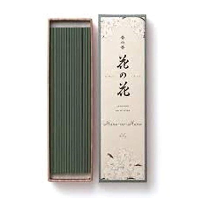 コントラストサーカスポーズお香 香水香花の花 ゆり 長寸40本入(30006)