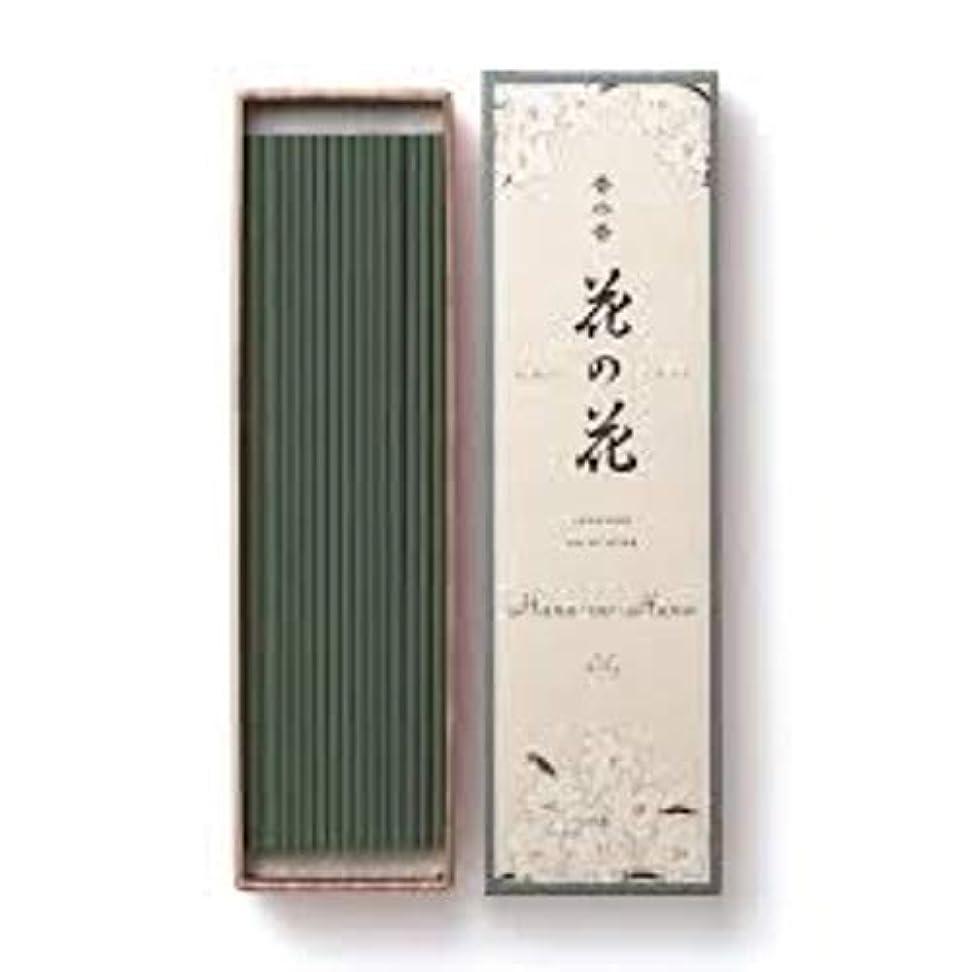 西部スナップ保護するお香 香水香花の花 ゆり 長寸40本入(30006)