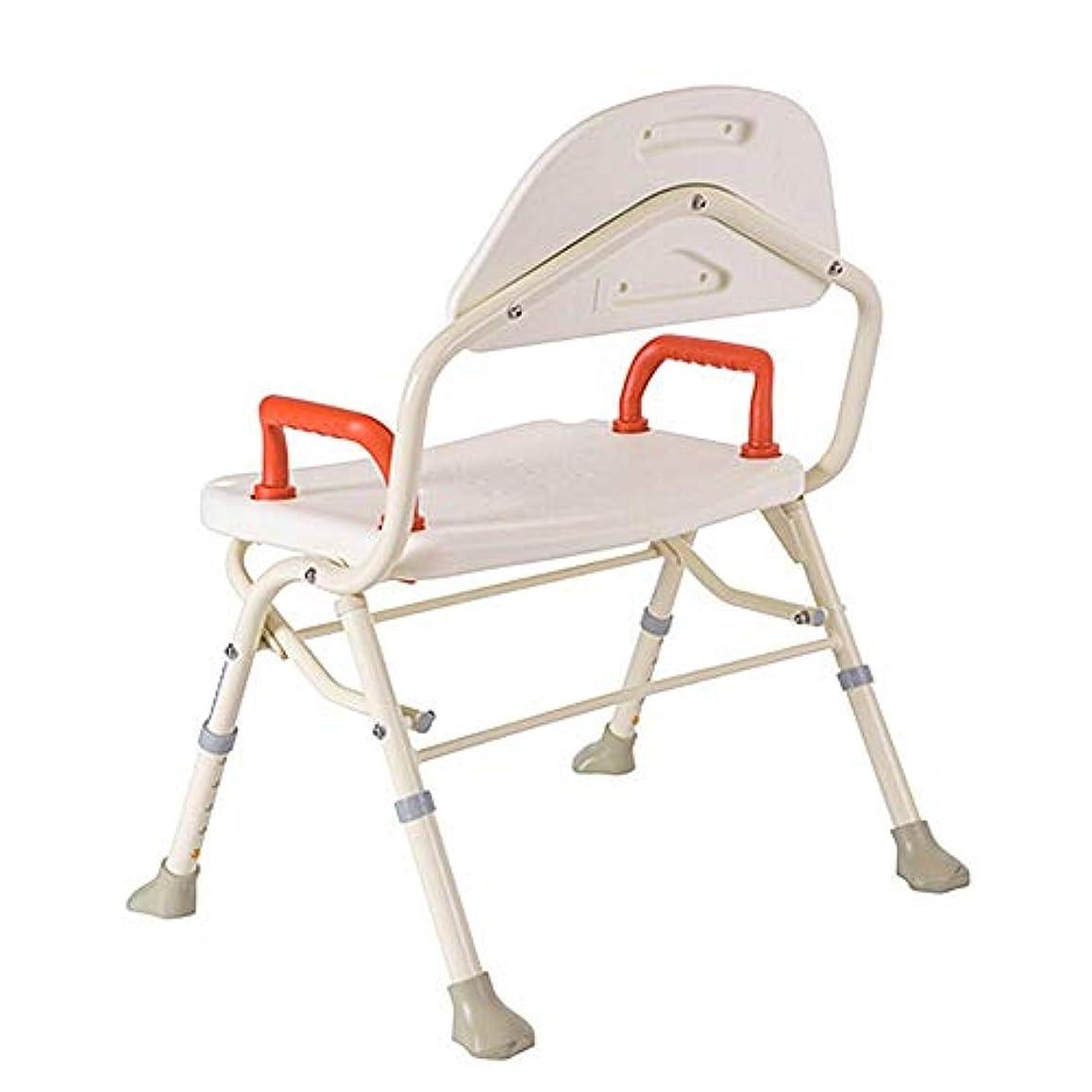 解凍する、雪解け、霜解け姿を消すリード背もたれのあるシャワースツール、調節可能なシャワーシート、アーム付きのバスチェア、高齢者用のパッド入りシート、身体障害者の安定性