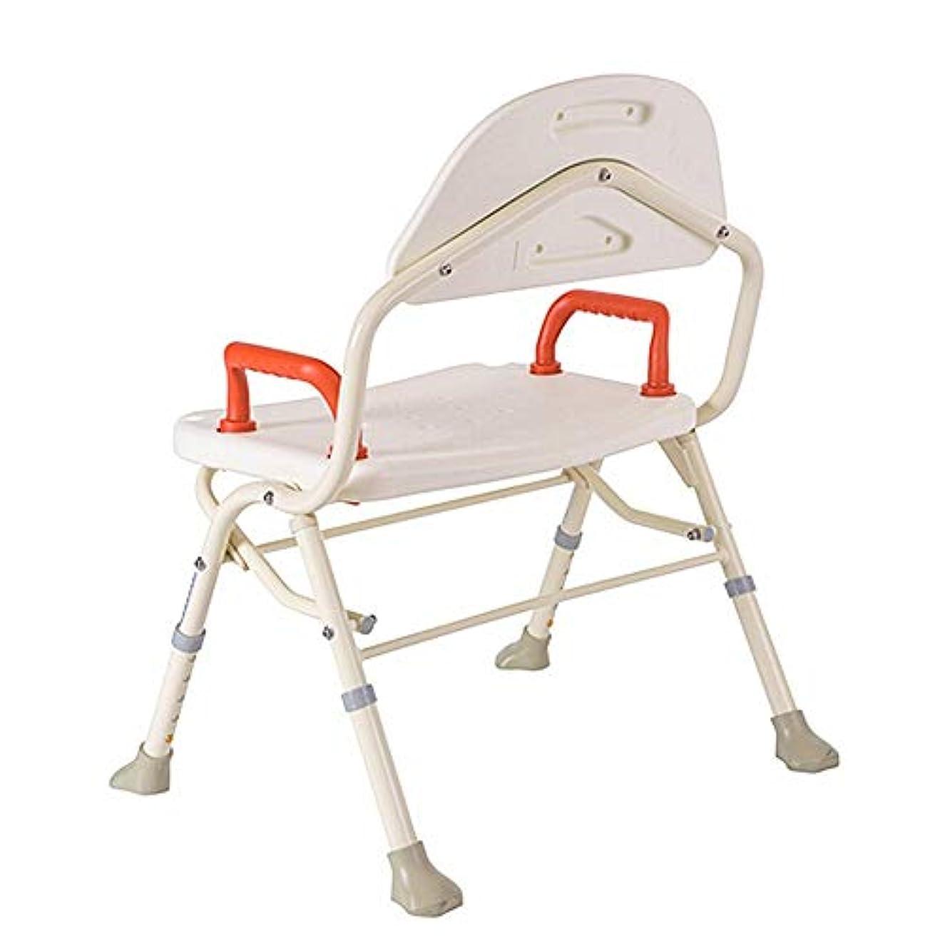 柔らかさ投資する同一の背もたれのあるシャワースツール、調節可能なシャワーシート、アーム付きのバスチェア、高齢者用のパッド入りシート、身体障害者の安定性
