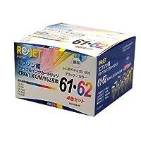ENEX [リサイクルトナー] Rejetリサイクルインクカートリッジ Epson(エプソン) ICBK61/ICC62/ICM62/IC62Y 4色BOX対応 EE6162B-4P