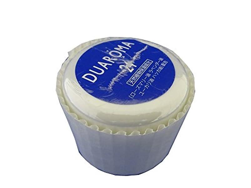 楕円形イブニング味デュアロマ24薬用クリーム