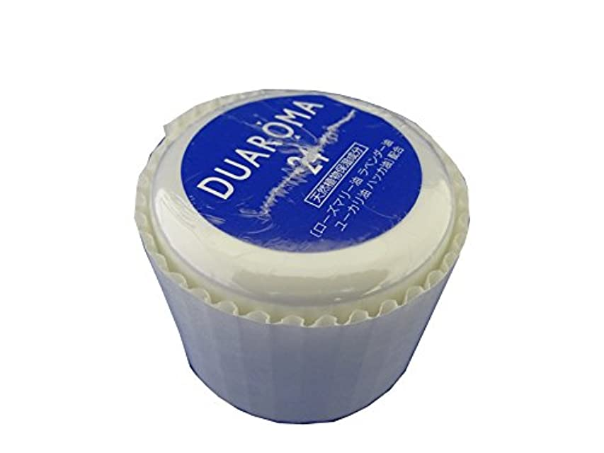 ディスク含意不忠デュアロマ24薬用クリーム
