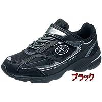 ASAHI アサヒ J008WS 防水設計 男の子 スニーカー 子供靴 キッズ ジュニア シューズ 3E 靴 (24.0, ブラック)