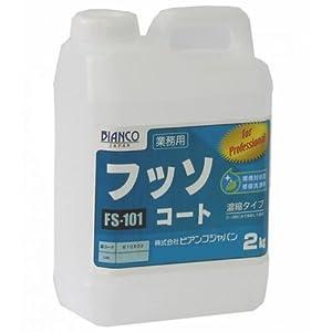ビアンコジャパン(BIANCO JAPAN) フッソコート ポリ容器 2kg FS-101