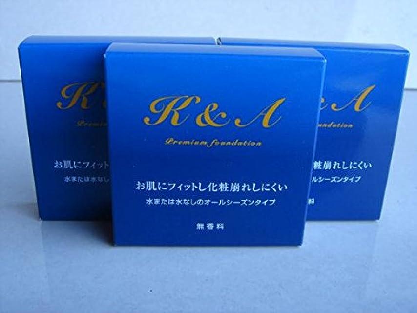 【3個セット】 インディライミ◆ファンデーション/ナチュラル/定価5400円×3個セット