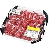 【量り売り商品】国内産 牛肉ももカタバラ切落し約240g(204g-276g)